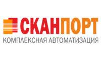 """Компания «Сканпорт» (г. Уфа, компания """"АЙ-ТИ ПРОЕКТ""""- комплексная автоматизация торговли)"""