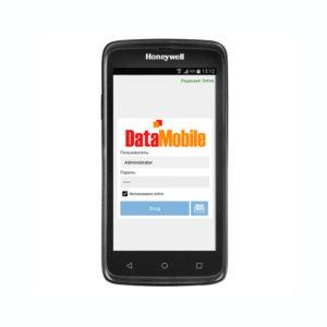 """DataMobile Invent RFID (г. Уфа, компания """"АЙ-ТИ ПРОЕКТ"""" - комплексная автоматизация торговли)"""