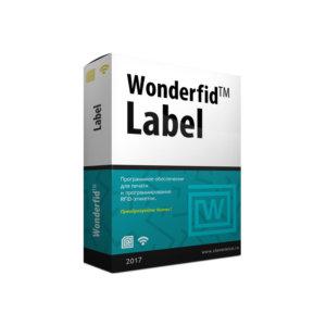 """Wonderfid™ Label: Печать этикеток ТОВАРОВ (г. Уфа, компания """"АЙ-ТИ ПРОЕКТ"""" - комплексная автоматизация торговли)"""