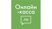 """Компания «Онлайн-касса.ru» (г. Уфа, компания """"АЙ-ТИ ПРОЕКТ""""- комплексная автоматизация торговли)"""