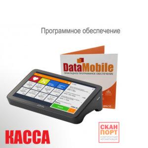 """DM.Миника — кассовая программа (Android), бессрочная лицензия на 1 устройство (г. Уфа, компания """"АЙ-ТИ ПРОЕКТ""""- комплексная автоматизация торговли)"""