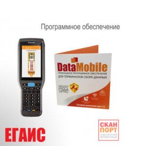"""DataMobile ЕГАИС(г. Уфа, компания """"АЙ-ТИ ПРОЕКТ""""- комплексная автоматизация торговли)"""