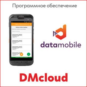 """DMcloud: ПО DataMobile (г. Уфа, компания """"АЙ-ТИ ПРОЕКТ""""- комплексная автоматизация торговли)"""