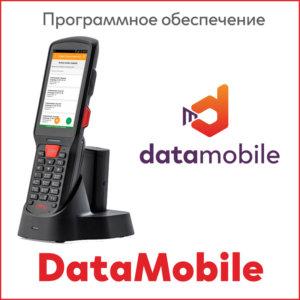 """DataMobile (г. Уфа, компания """"АЙ-ТИ ПРОЕКТ""""- комплексная автоматизация торговли)"""