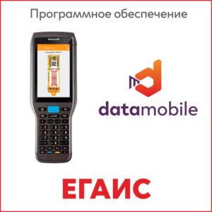"""DataMobile ЕГАИС (г. Уфа, компания """"АЙ-ТИ ПРОЕКТ""""- комплексная автоматизация торговли)"""
